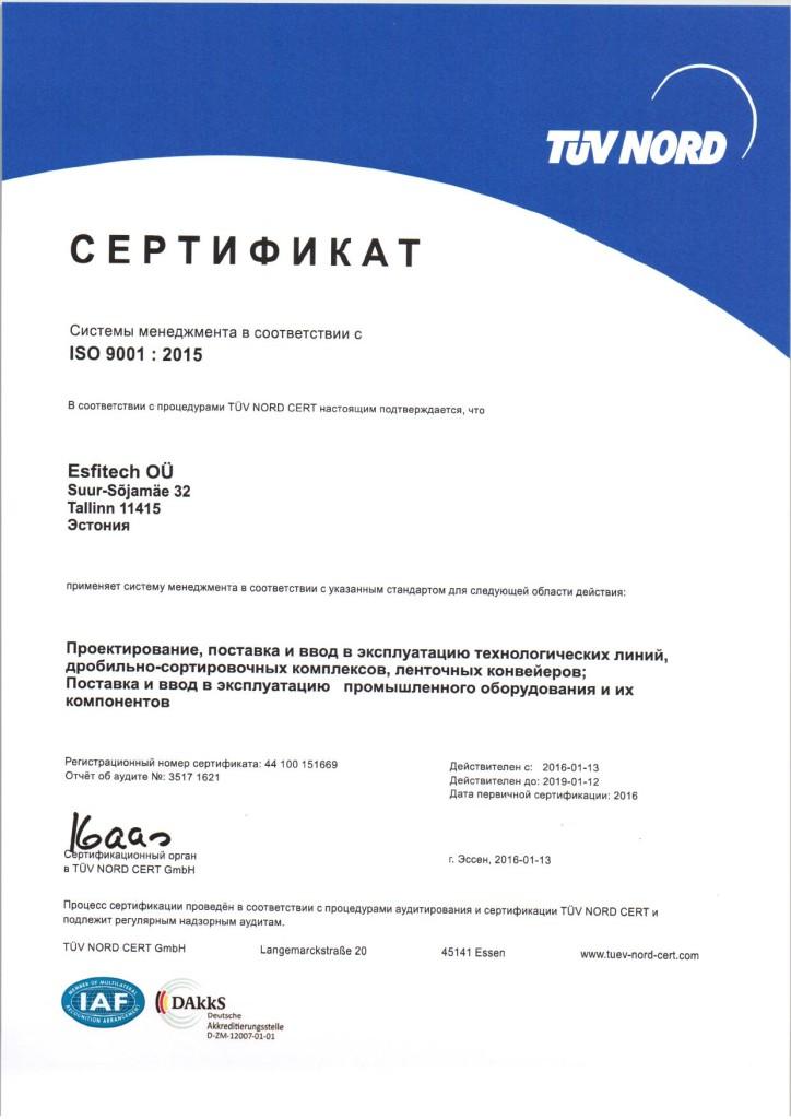 ESFITECH ISO 9001 2015 rus